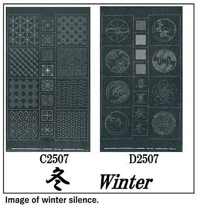 'Winter' Susan Briscoe sashiko panels 2020
