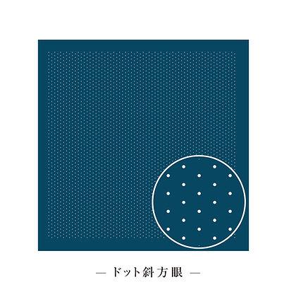 #H-2056 'just dots' hanafukin sashiko panel, isometric grid - indigo blue
