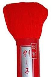 #16 bright red 100m medium Yokota Daruma sashiko thread