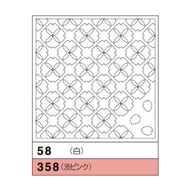 #358 sashiko hanafukin panel 'sakura kari' - pink