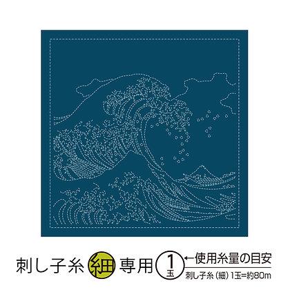 #H-2094 indigo blue sashiko hanafukin panel 'The Great Wave'
