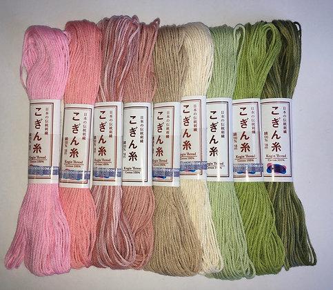 Kogin thread set x 9 'ajisai' soft pink
