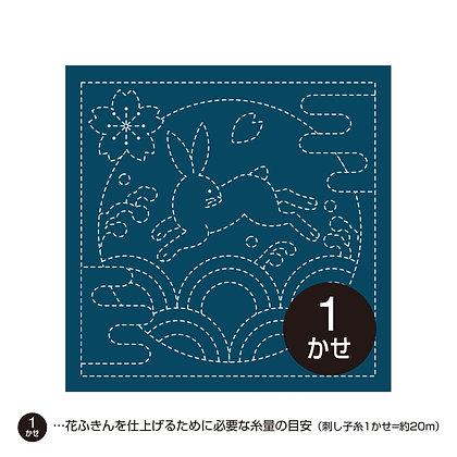 #390 sashiko hanafukin panel indigo ' usagi & seigaiha'