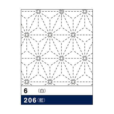 #206 sashiko hanafukin panel 'asanoha' traditional pattern - blue