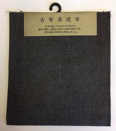 #PC-242 (2504) lilac purple Kofu Tsumugi precut cloth 35 x 30cm