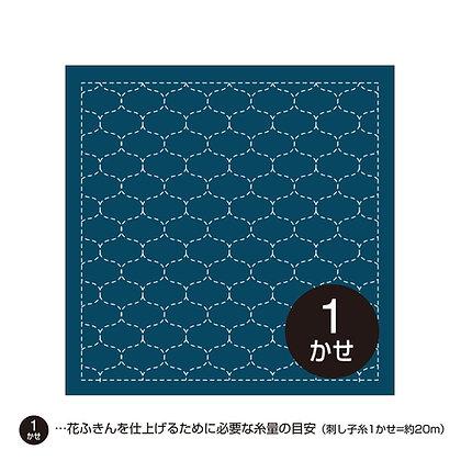 #205 indigo blue sashiko hanafukin panel 'hoshi ami' dry net