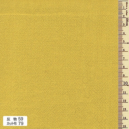 Azumino cotton #59 mustard yellow by the half metre