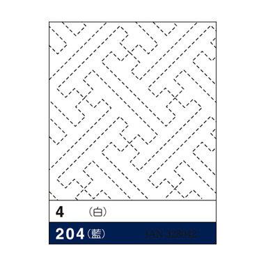 #204 sashiko hanafukin panel 'sayagata' traditional pattern - blu