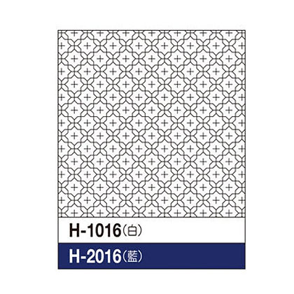 #H2016 indigo blue sashiko hanafukin panel 'juuji tsunagi' linked crosses