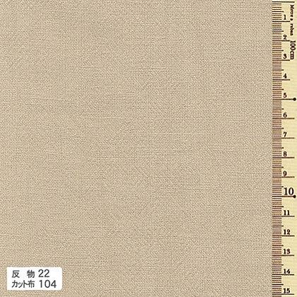 Azumino #22 (#104) light beige cotton - precut cloth