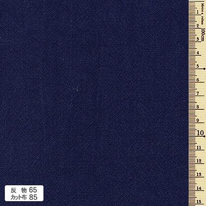 Azumino #65 (#85) deep indigo blue cotton - precut cloth