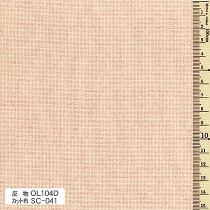 #SC041 Sakizome Momen pink grid precut 35 x 50cM