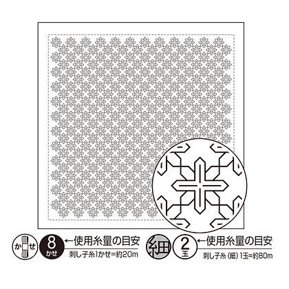 #H1089 white sashiko hanafukin panel 'tessen - kuremachisu''