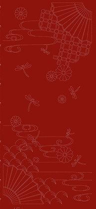 'Autumn Sky' sashiko panel RED