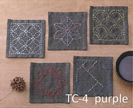 #TC-4 purple sashiko coaster panel only