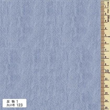 Azumino shade 1(123) light blue cotton - precut cloth