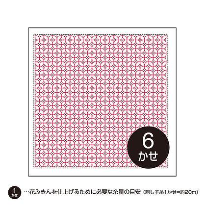 #H1046 white 'asagao' sashiko hanafukin panel