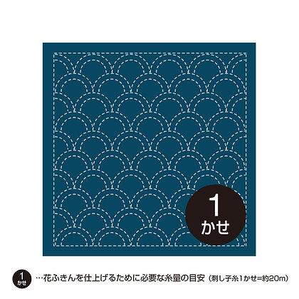 #207 indigo blue sashiko hanafukin panel 'segaiha' ocean wave