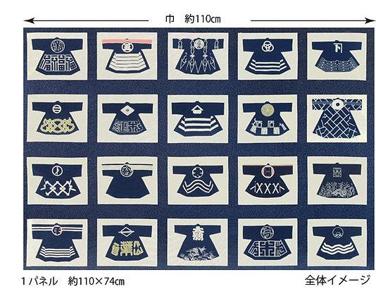 Takumi cotton hanten kimono 110 x 74cm panel