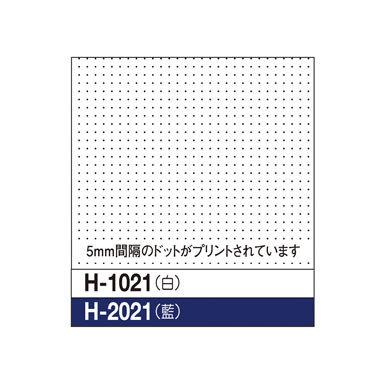 #H-2021 'just dots' hanafukin sashiko panel, square grid - dark blue