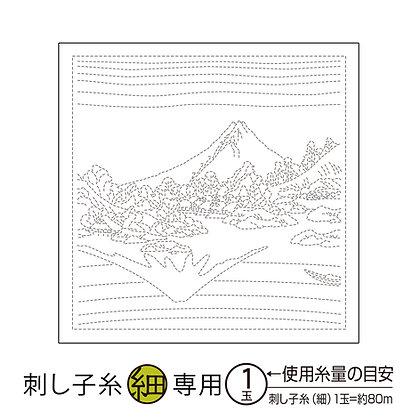 #H-1097 white sashiko hanafukin panel 'Misaka'