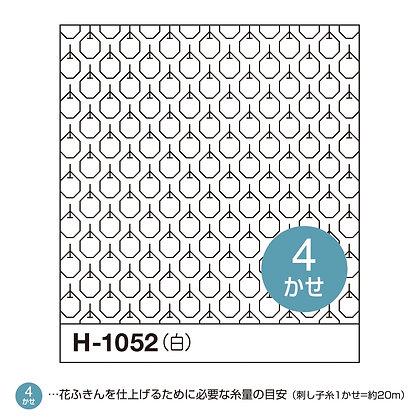 #H1052 white sashiko hanafukin panel 'ringo'
