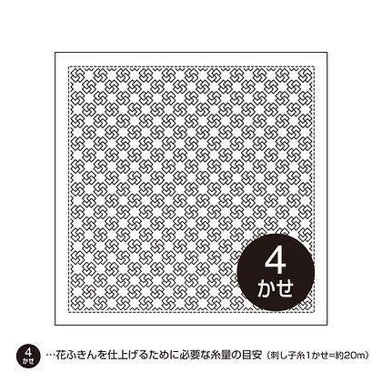 #H1075 white sashiko hanafukin panel 'tsubomi'