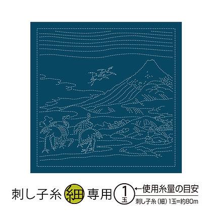 #H-2095 indigo blue sashiko hanafukin panel 'Umezawa'