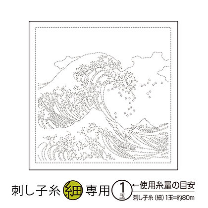 #H-1094 white sashiko hanafukin panel 'The Great Wave'