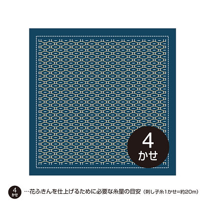 #H2068 indigo blue 'fukumame' sashiko hanafukin panel