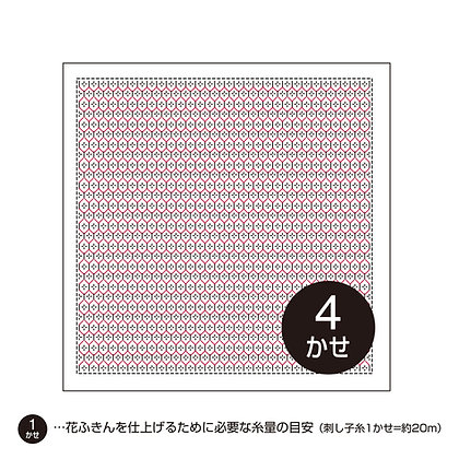 #H1047 white 'kikkoh hanazashi' sashiko hanafukin panel