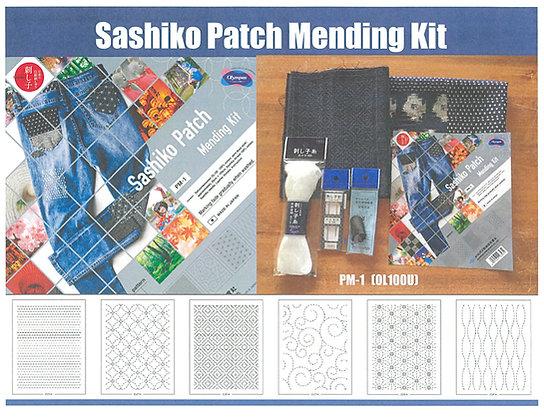 PM-1 sashiko patch boro mending kit - complete kit