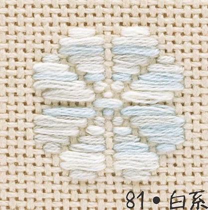 #81 kogin thread ice white shaded 18m skein