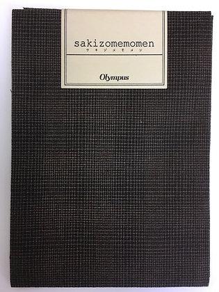 #SC017 Sakizome Momen dark brown plaid precut 35 x 50cM