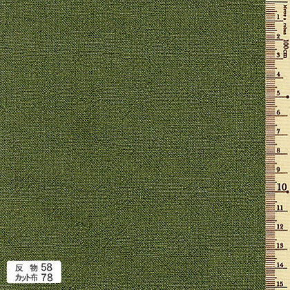 Azumino #58 (#78) mid leaf green cotton - precut cloth