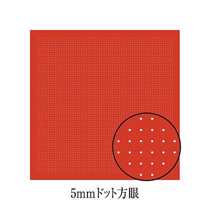 #H-4521 'just dots' RED hanafukin sashiko panel, square grid