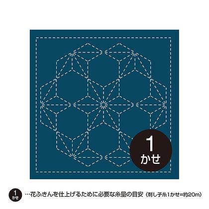 #294 sashiko hanafukin panel 'tobi asanoha' - blue