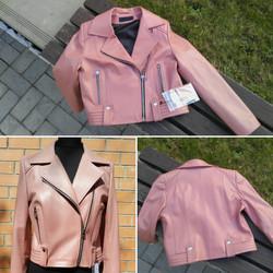 Куртка женская «косуха»