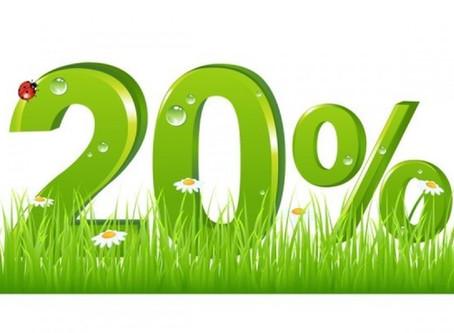 Скидка 20% на материалы