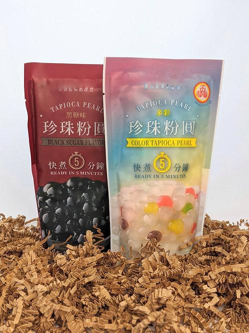 Colour & Black Sugar 5-Minute Tapioca