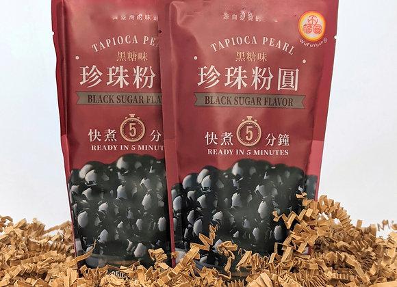 Black Sugar 5-Minute Tapioca (Two 250g Packs)
