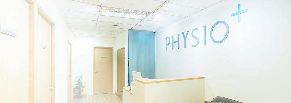 slider_physiooffice-2.jpg