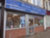 Rouse Opticians Hessle Road Hull