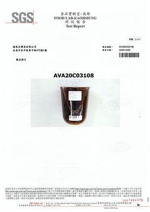 img-210208161926-0009.jpg