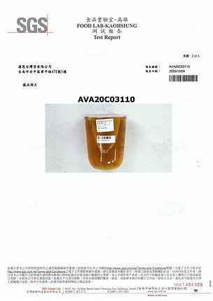 img-210208161926-0015.jpg