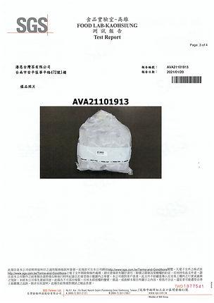 img-210208162701-0003.jpg