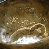 singing-bowl-2576487_1920.jpg