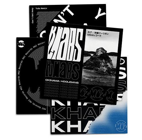 m62 ep cover main 2.jpg