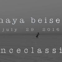 TranceClassical Album Trailer