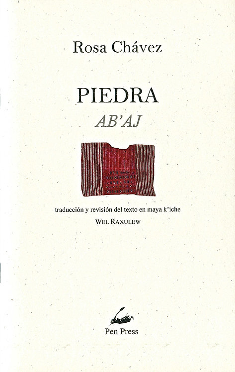 Piedra, de Rosa Chávez